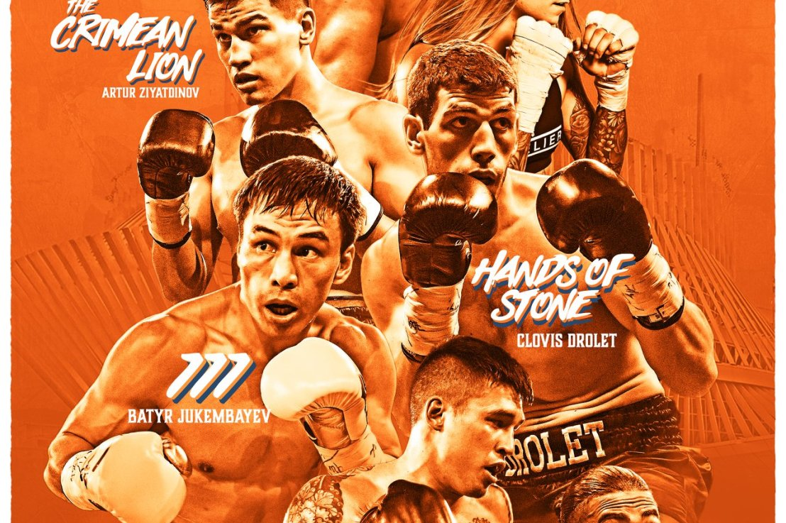 La boxe au fil de la semaine #271 – l'actualité vue par RichardCloutier